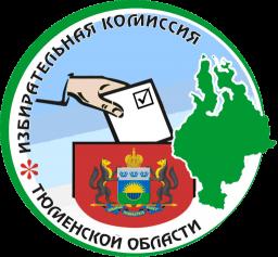ИК Тюменской области