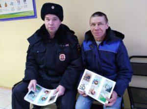 Полицейские Радужного напомнили жителям как не стать жертвой мошенников.