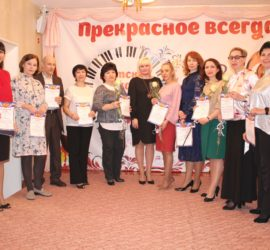 Муниципальный этап ХVI Международного конкурса им. Петра Ильича Чайковского прошёл в Радужном