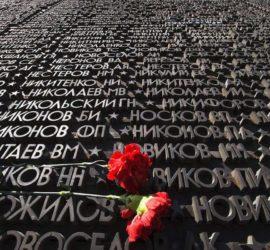 В День памяти и скорби в Югре пройдет около 200 мероприятий
