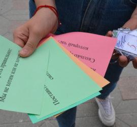 Акция в день русского языка