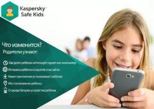 Тысячи югорских родителей следят за безопасностью детей в интернете